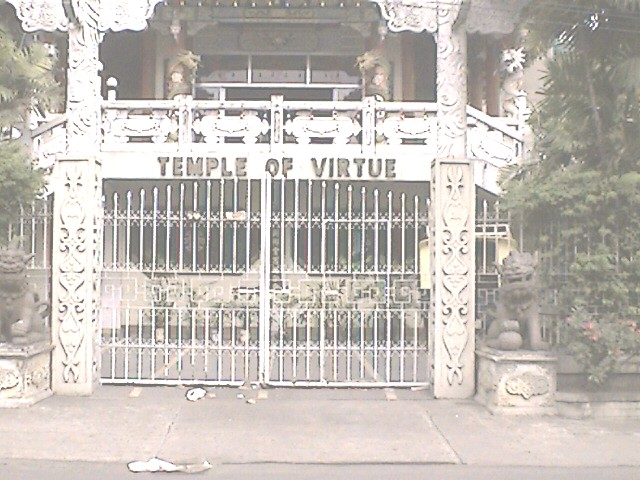 Chinese Temple of Virtue Philippines